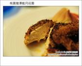 2012.03.31 桃園龍潭藍月莊園:DSC_8303.JPG