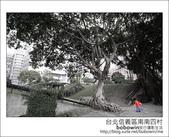 2012.11.04 台北信義區南南四村:DSC_2816.JPG