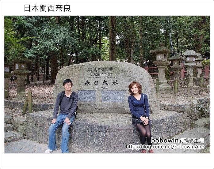 日本關西京都之旅Day5 part1 東福寺 奈良公園 春日大社:DSCF9605.JPG