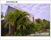 2013.01.27 屏東福灣莊園:DSC_1082.JPG