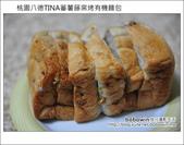桃園八德TINA蕃薯藤窯烤有機麵包:DSC_2328.JPG