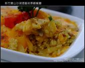 [景觀餐廳]  新竹寶山沙湖瀝藝術村:DSCF3001.JPG