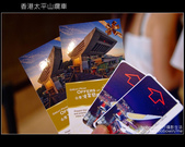 遊記 ] 港澳自由行day2 part3 山頂覽車站-->太平山頂-->蘭桂坊-->九龍皇悅酒店 :DSCF8739.JPG