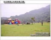 台北南港山水綠生態公園:DSC_1844.JPG