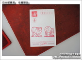 日本郵便局:DSC08543.JPG