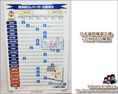 日本九州福岡機場交通+JR PASS購買:DSC07647.JPG