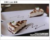 2012.02.11 宜蘭3 cats 餐廳:DSC_5100.JPG