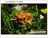 2012.11.27 台北酒肉朋友居酒屋:DSC_4324.JPG
