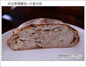 2013.04.23 台北那個麵包~大直分店:DSC_5164.JPG