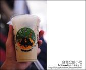台北公館小吃:DSC_4740.JPG