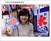 Day1 Part4 大阪千日前道具商店街:DSC_6609.JPG