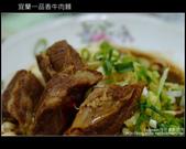 [ 宜蘭好吃 ] 宜蘭一品香牛肉麵:DSCF5366.JPG