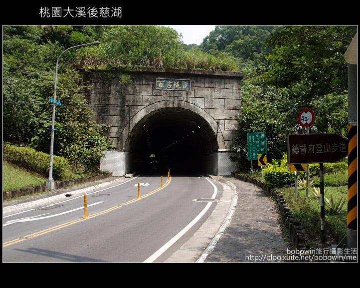 [ 北橫 ] 桃園大溪後慈湖:DSCF5006.JPG