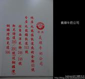 遊記 ] 港澳自由行day2 part1 義順牛奶公司-->銅鑼灣-->時代廣場-->叮噹車 :DSCF8532.JPG