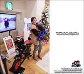 日本熊本 KUMAMON SQUARE :DSC_5967.JPG