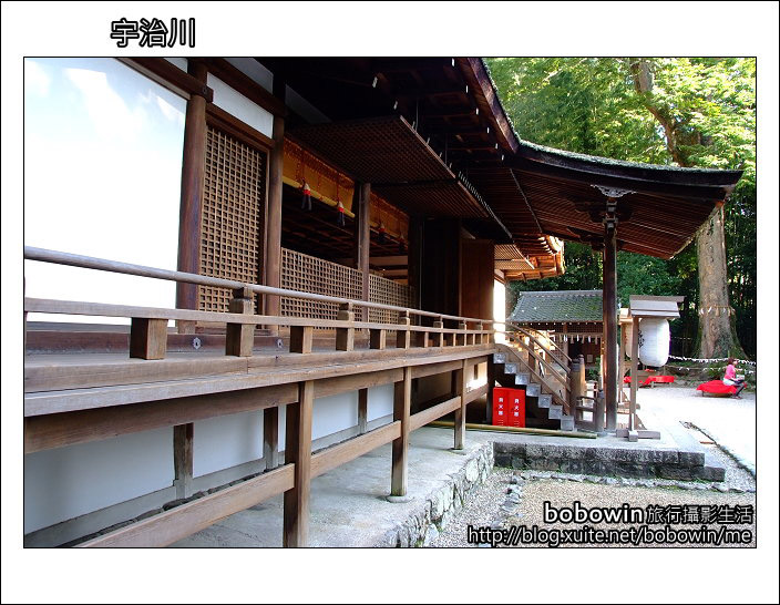 Day4 part5 宇治上神社:DSCF9059.JPG