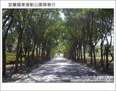 2011.08.20 羅東運動公園單車行:DSC_1659.JPG