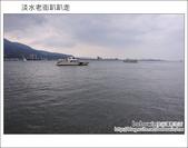 2011.10.30 淡水老街:DSC_0648.JPG