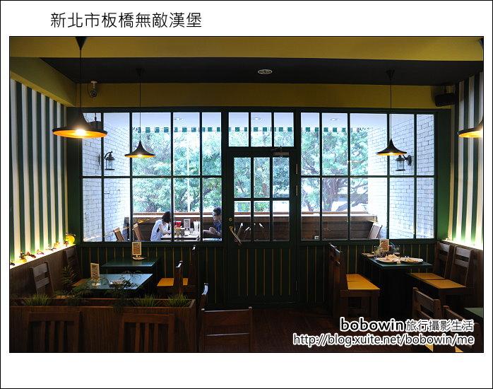 2012.06.02 新北市板橋無敵漢堡:DSC_5896.JPG