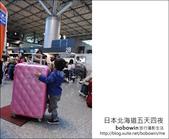 [ 日本北海道之旅 ] Day1 Part1 桃園機場出發--> 北海道千歲機場 --> 印第安水車:DSC_7380.JPG