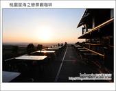 2012.10.04 桃園大園星海之戀:DSC_5516.JPG