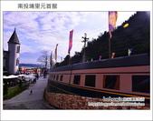 2013.02.13 南投埔里紙元首館:DSC_1870.JPG