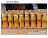 2012.04.28 南庄老街趴趴走:DSC_1486.JPG