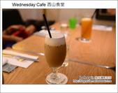 2013.05.26 Wednesday Cafe 西山食堂:DSC_6304.JPG