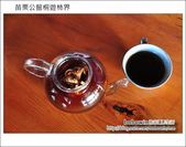 苗栗公館桐遊柿界景觀咖啡:DSC_0173.JPG