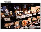 Day3 Part1 日本倉敷:DSC_7860.JPG