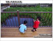 蘭小熊書房彩虹屋:DSC_3648.JPG
