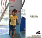 基隆海生館~適合大朋友的博物館:DSC_2290.JPG