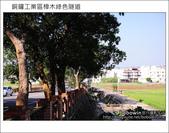 2011.10.23 銅鑼工業區樟木綠色隧道:DSC_9131.JPG