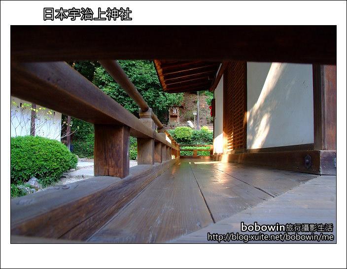 Day4 part5 宇治上神社:DSCF9060.JPG
