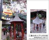 日本東京之旅 Day3 part2 三鷹の森ジブリ美術館:DSC_9847.JPG