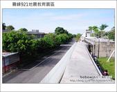 2011.12.11霧峰921地震教育園區:DSC_6440.JPG