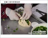 2012.02.11 宜蘭三星阿婆蔥油餅&何家蔥餡餅:DSC_4977.JPG