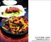 2012.08.12 台北內湖巷上食璞:DSC_4655.JPG