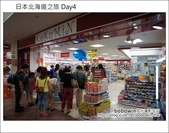 [ 日本北海道 ] Day4 Part3 狸小路商店街、山猿居酒屋、大倉酒店:DSC03099.JPG