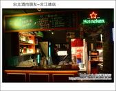 2012.11.27 台北酒肉朋友居酒屋:DSC_4383.JPG