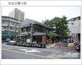 台北公館小吃:DSC03996.JPG