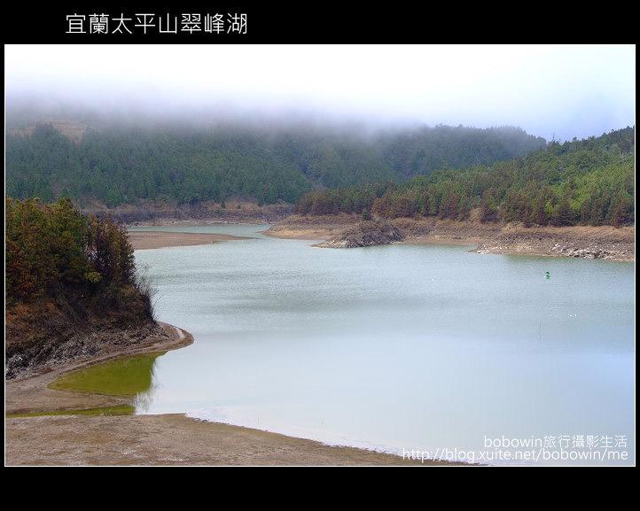 [ 宜蘭 ] 太平山翠峰湖--探索台灣最大高山湖:DSCF5961.JPG