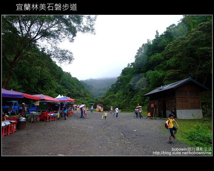 2009.06.13 林美石磐步道:DSCF5354.JPG