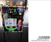 台北花博公園樂高餐廳:DSC05809.JPG