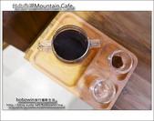 台北內湖Mountain人文設計咖啡:DSC_6887.JPG