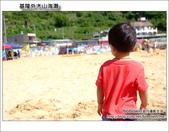2012.07.29 基隆外木山大武崙沙灘:DSCF7427.jpg