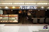 新幹線到熊本:DSC07700.JPG