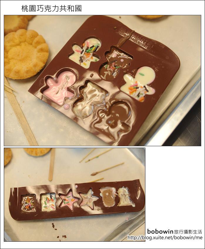 2012.04.22 桃園巧克力共和國:DSC_0469.JPG