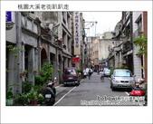 2012.08.25 桃園大溪老街:DSC_0122.JPG