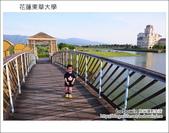 2012.07.13~15 花蓮慢慢來之旅 東華大學:DSC_1355.JPG